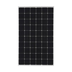 Aurinkovoima aurinkoenergia aurinkosähkö